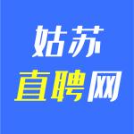 苏州昱廷集雅商贸有限公司